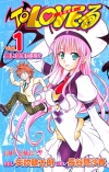 To LOVE-Ru (Colored Edition)