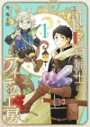 The Elf And The Hunter's Item Atelier