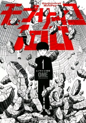 One Hundred Mob Psycho